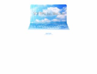 softpal.co.jp screenshot