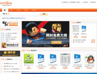 softreg.com screenshot
