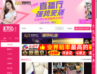 softseon.com screenshot