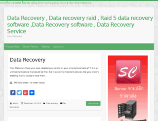 software-datarecovery.com screenshot