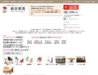 sogo-kagu.com screenshot
