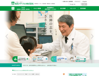 sogo-medical.co.jp screenshot