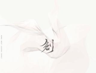 soh.co.jp screenshot