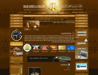 sohaimy-law.com screenshot