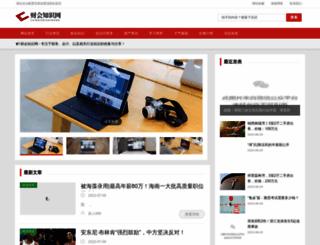 sohu029.com screenshot
