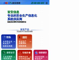 soian.com screenshot
