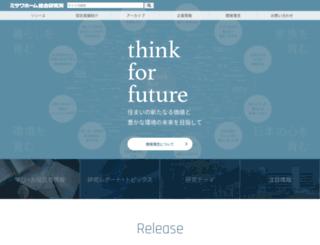 soken.misawa.co.jp screenshot