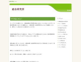 solar-eco.jp screenshot