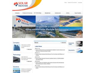 solar-frontier.com screenshot