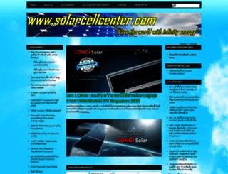 solarcellcenter.com screenshot