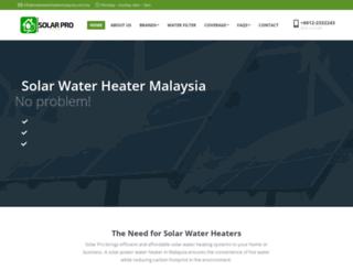 solarwaterheatermalaysia.com.my screenshot