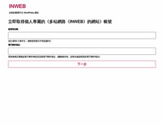 solarys.inweb.cc screenshot