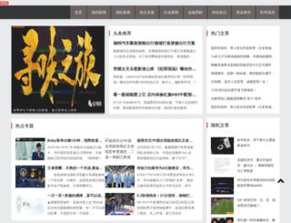 soldred.com screenshot