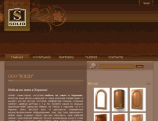 solid-mebel.com.ua screenshot