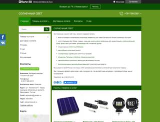 solnechniisvet.ru screenshot