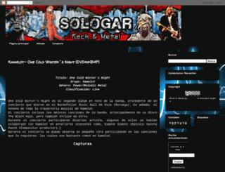 sologar.blogspot.com screenshot
