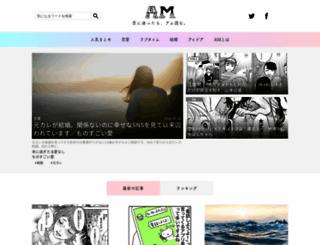 sololife.jp screenshot