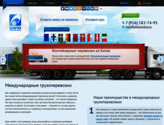 solologistics.ru screenshot