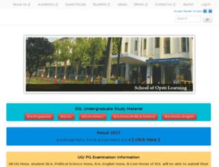 solticket.du.ac.in screenshot