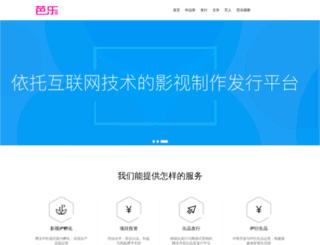 solutions.bale.cn screenshot