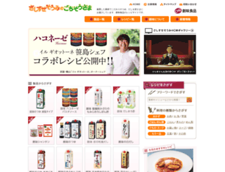 somi.jp screenshot