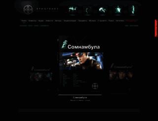somnambula.etnogenez.ru screenshot