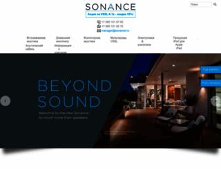 sonance.ru screenshot