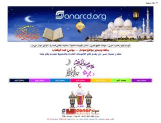 sonarcd.org screenshot