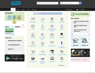 sondhan.com screenshot