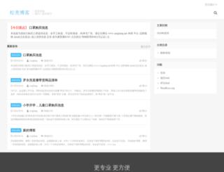 songliang.net screenshot