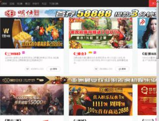 songsari.com screenshot