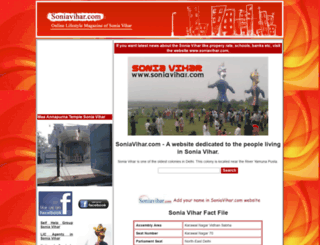 soniavihar.com screenshot