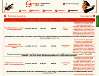 sonnekreis.com screenshot