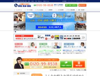 sonomama-b.net screenshot
