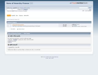 sonsofanarchyfrance.net screenshot