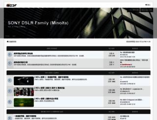 sonysdf.com screenshot
