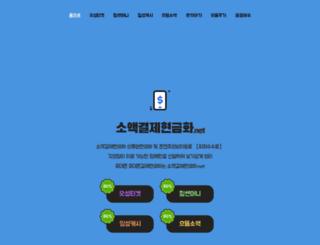 soobcha.org screenshot