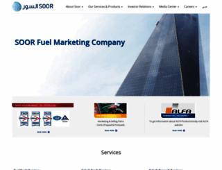 soor.com.kw screenshot