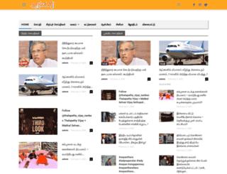 sooriyan.com screenshot