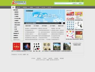 sootuu.com screenshot