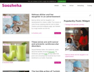 soozheha.org screenshot
