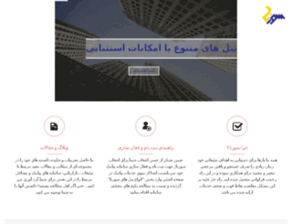 sorna-group.com screenshot