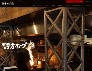 soryu1988.jp screenshot