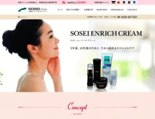 sosei.co.jp screenshot