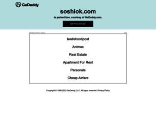soshiok.com screenshot