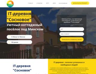 sosnovoe.by screenshot