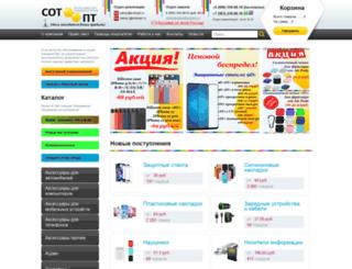 sotoopt.ru screenshot
