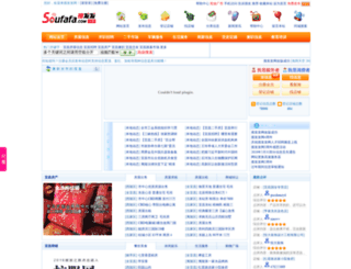 soufafa.com screenshot