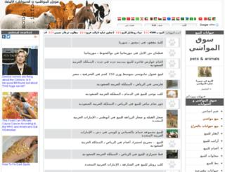 soug.info screenshot