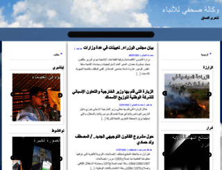 souhoufi.com screenshot